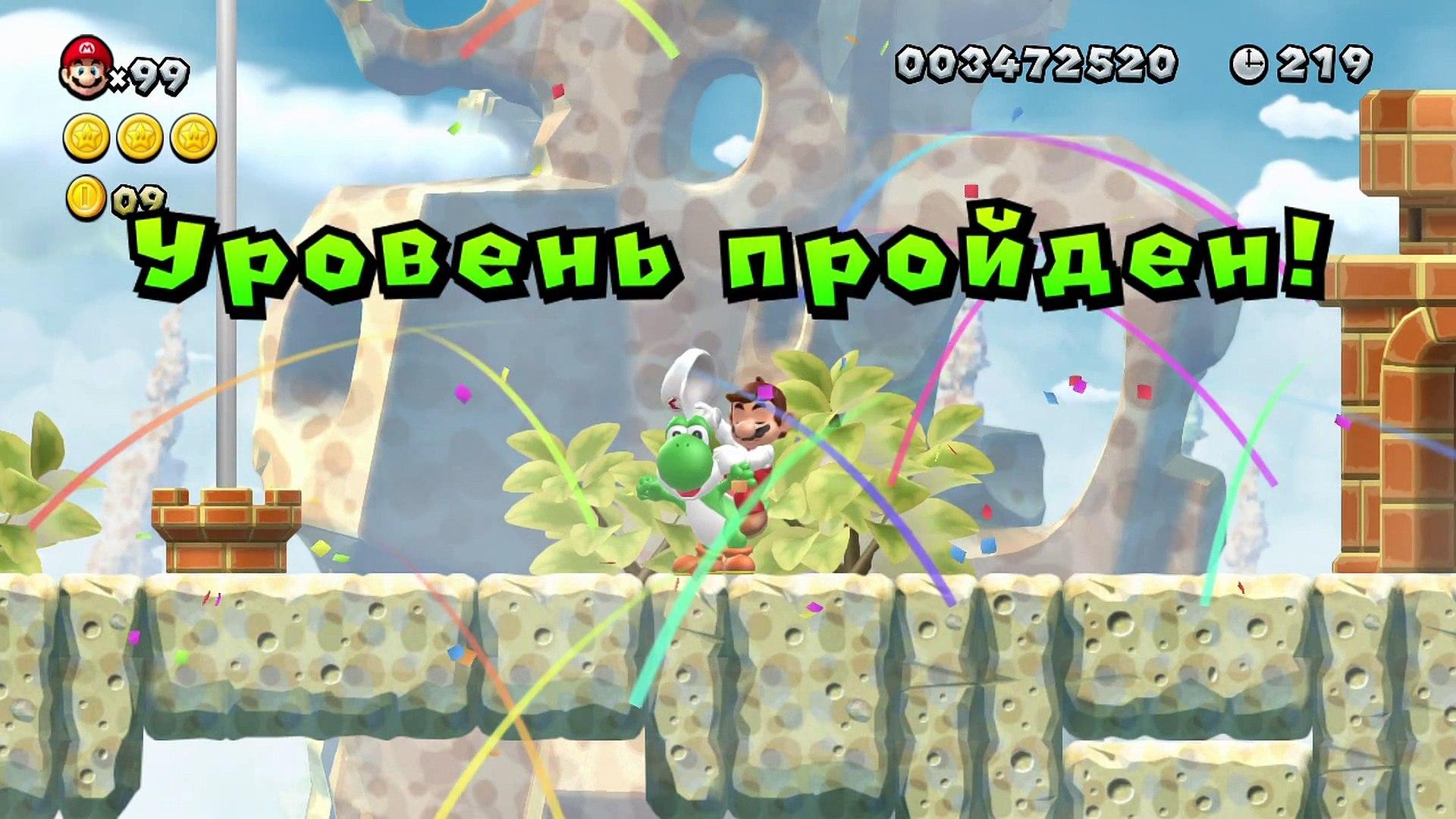 New Super Mario Bros U Walkthrough Part 6 Rock Candy Mines All