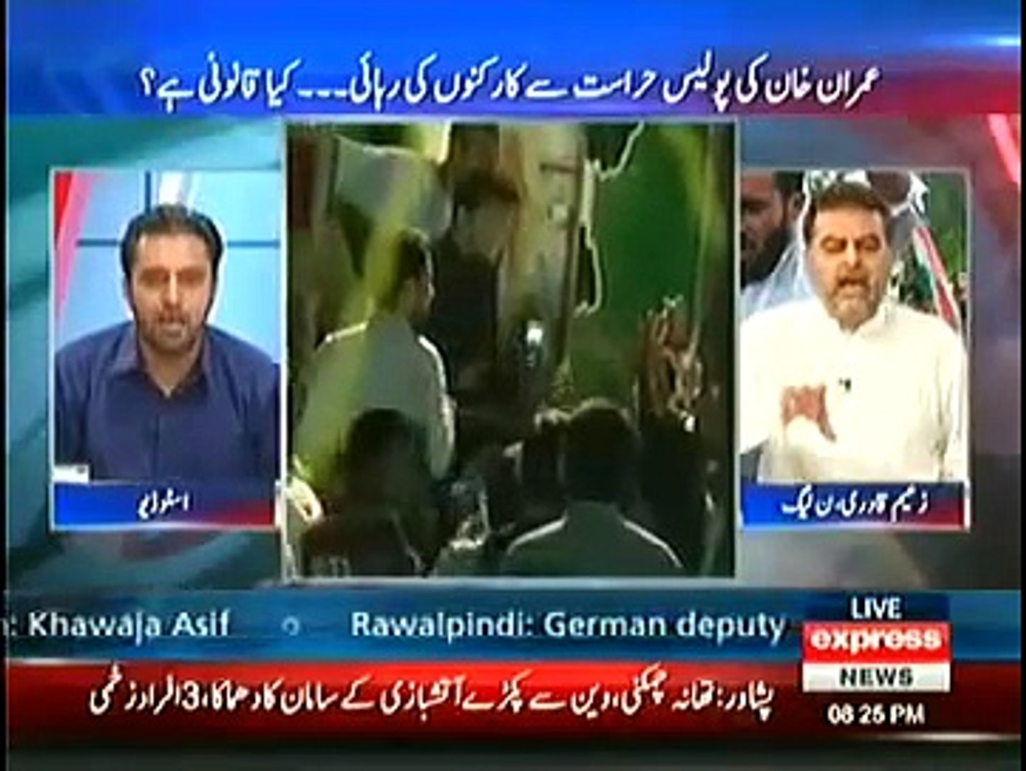 To The Point 15th December 2014 15 December 2014 Full Talk Show On Waqt News