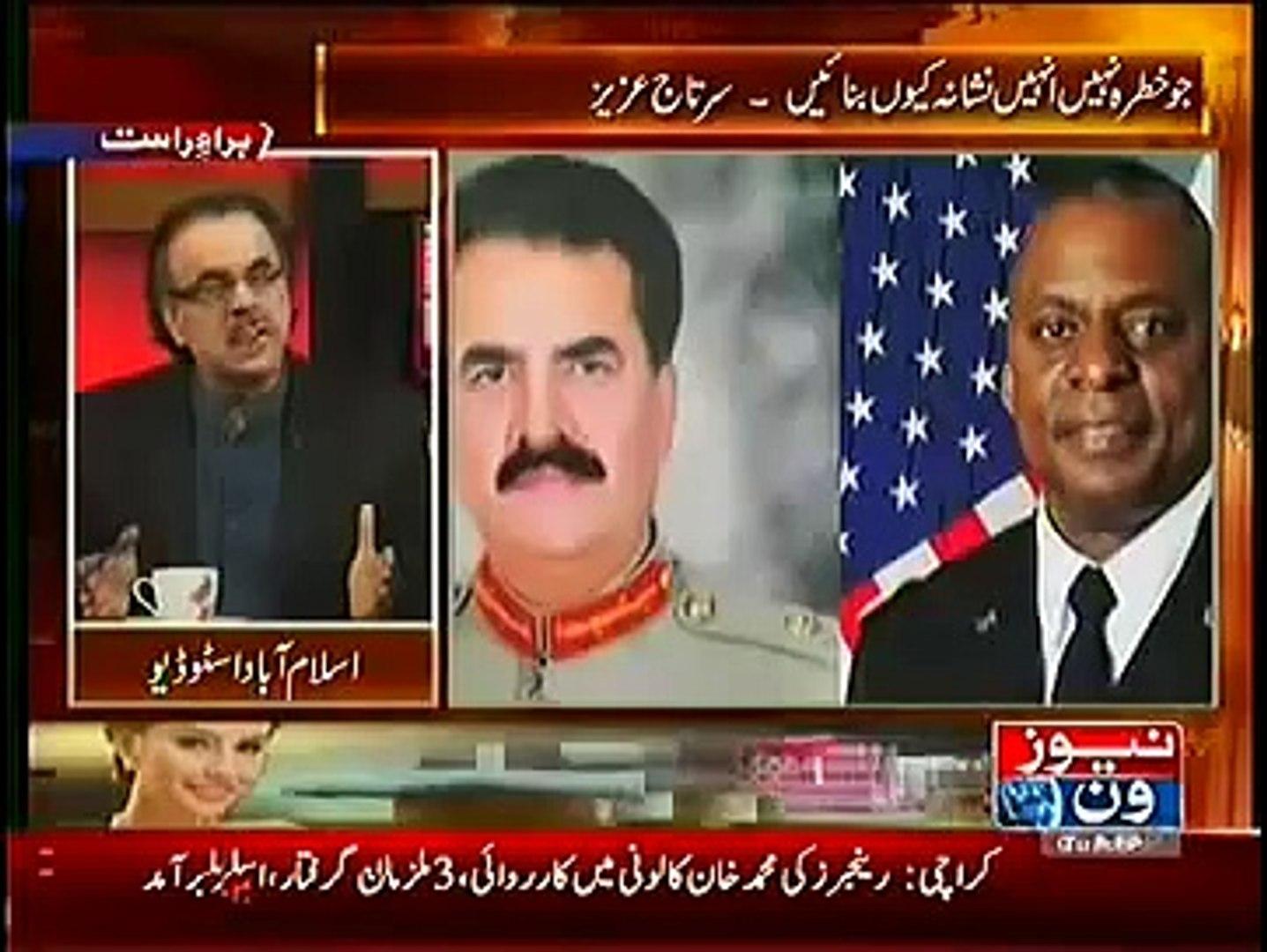 Live-With-Dr-Shahid-Masood-15th-December-2014-15-December-2014--On-Jaag-TV-Full-Talk-SHow