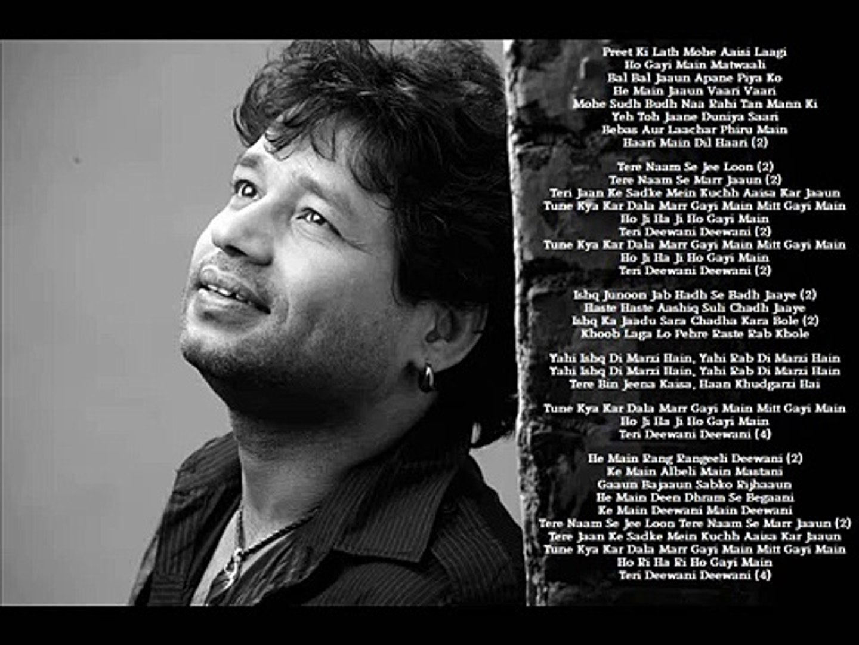 Teri deewani mp3 song download the masters: kailash & rahat teri.