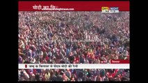 PM Modi addresses rally in Billawar, slams opposition parties | Jammu & Kashmir
