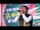 Om Banna New Bhajan (HD) | Chalo Re Chalo | Latest Rajasthani Songs | Ramesh Mali Live Bhajan