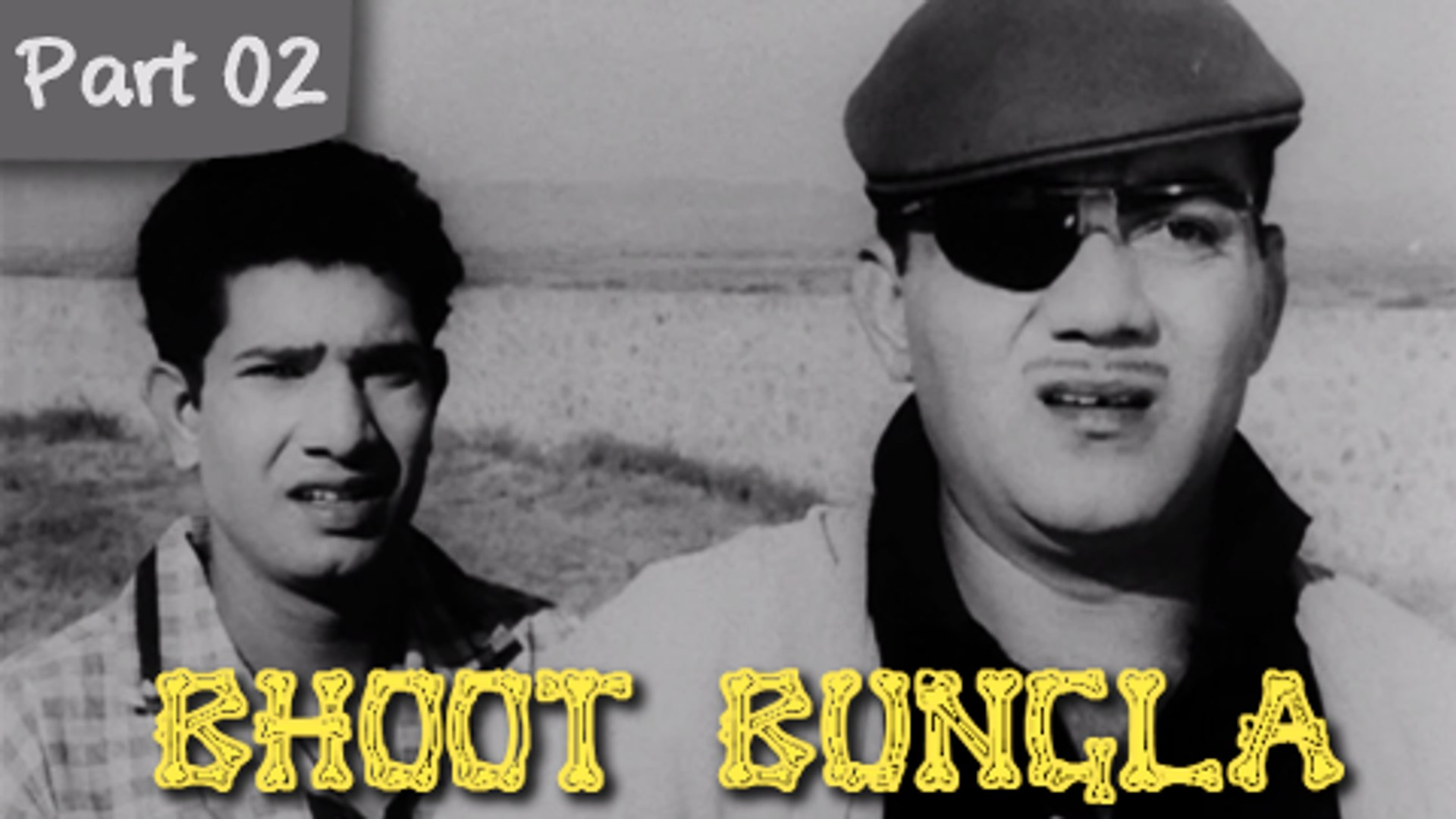 Bhoot Bungla - Part 02/14 - Classic Super Hit Hindi Movie - Mehmood, Tanuja, Nazir Hussain