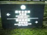 Video in Chiang Kai Shek memorial hall