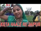 Kota Haale Re Jaipur Haale Re ,  Rajasthani Traditional Music ,  Rajasthani Dance