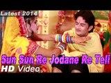 Sun Sun Re Jodane Ra Teli | New Rajasthani Marriage Song | Rajasthani Vivah Geet