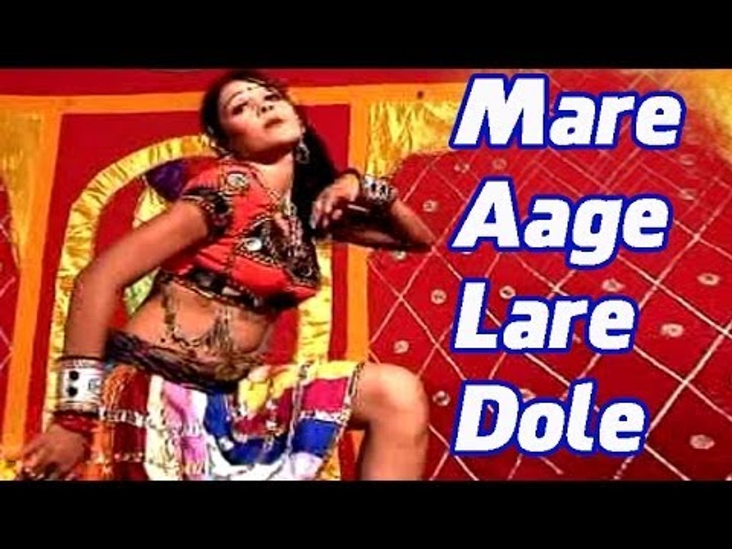 Rajasthani Songs | Mare Aage Lare Dole | Sexy Marwadi Hot Girl | Rajasthani Hot Video Songs