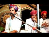 Ghoomar - Mahra Jogi Ra Bhartar Thari Olu Aave Re