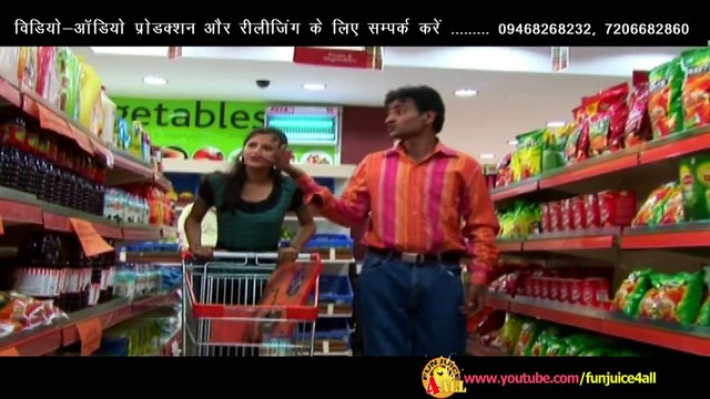 Jija Shopping KarwadeNew Jeeja Sali Hot Song Ramkesh Jiwanpurwala Funjuice4all Masti