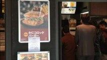 Frites rationnées chez McDo au Japon