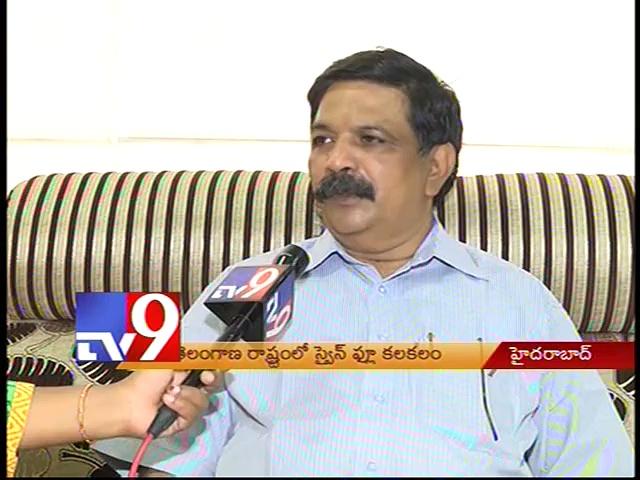 Swine Flu scare in Telangana
