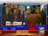 Imran Khan Speech – Azadi March 17 Dec 2014