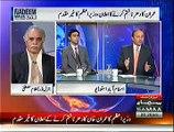 Nadeem Malik Live (Imran Khan Ka Dharna Khatum Karnay Ka Elaan) 8 to 9 Pm – 17th December 2014