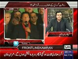 On The Front (All Political Parties Are On The Same Page To Face Terrorisim) – 17th December 2014