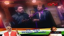 Haunted Nights - Kaun Hai Woh 17th December 2014 Video Watch Online Pt1