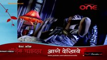 Haunted Nights - Kaun Hai Woh 17th December 2014 Video Watch Online Pt2