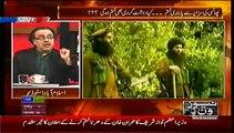Live With Dr. Shahid Masood - 17th December 2014 - Pakistani Talk Show - Live Pak News