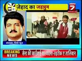 Hamid Mir Made Indian Journalist Speechless while Talking on Peshawar Attack