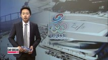 Korea Olympic Committee aims for 4th in medal standings during 2018 Winter Games