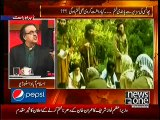Why Nawaz Sharif's Stop Execution..Shahid Masood Reveals...
