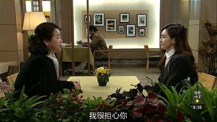 清潭洞醜聞 第108集 Cheongdamdong Scandal Ep108