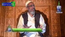 Allah o Akbar Khatam Na Hoga by Janab Rashid Naseem
