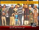 Akhir Kab Tak ~ 18th December 2014 - Live Pak News