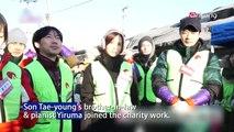 Showbiz Korea Ep988C1 KWON SANG-WOO SON TAE-YOUNG DELIVERS COAL BRIQUETTES RICE