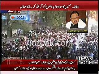I demand Army to burn or break Lal Masjid :- Altaf Hussain