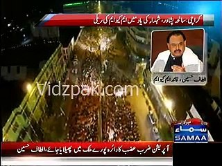 MQM ki rally me awaam ka thaate maarta samandar EXPOSED by SAMAA Aerial View