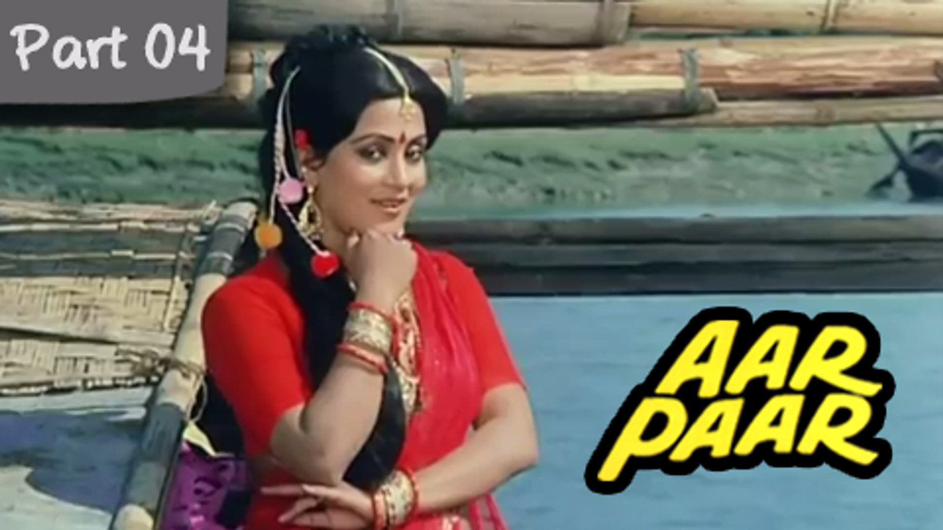 Aar Paar - Part 04/11 - Classic Blockbuster Hindi Movie - Mithun Chakraborty, Nutan