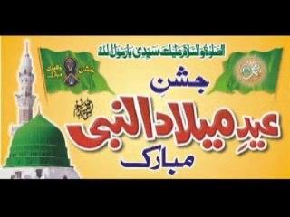 12 Rabi Ul Awal 2016 - EID Milad Ul Nabi 2016 - Rabi Ul Awal 2016