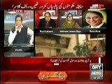 Peshawar incident is failure of Intelligence Aggencies and Media.Rauf Kalasra harshly criticizes.
