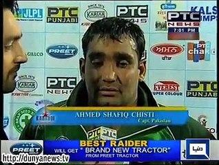 India won Kabbadi World Cup by rigging: Shafiq Chisti