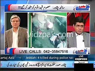 Express News reporter couldn't control his emotions while talking about Peshawar incident