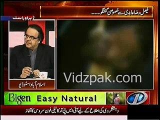 Mere naam se Social media per do number posts banayi jaati hai :- Faisal Raza Abidi