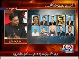 Live With Dr. Shahid Masood ~ 20th December 2014 - Pakistani Talk Show - Live Pak News