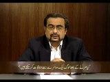 Kiya Marnay kay baad log ayk dusray say Mulaqat kar saktay hayn? (Chand Ghalat Fehmiyan)
