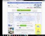How to writting urdu in adobe photoshop