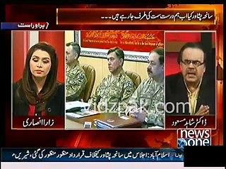 Government agreed to hang Dr.Usman on Raheel Sharif's pressure :- Dr.Shahid Masood