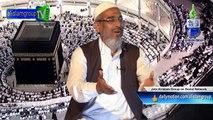 Islam Aur Global Village by Janab Rashid Naseem