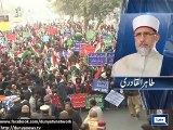 Dunya News - PAT workers lead rallies in solidarity with martyrs