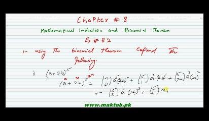FSc Math Book1, Ex 8 2, LEC 16: Q 1-2 Video Lecture  Maktab pk
