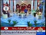 Muhammad Naam Aesa Hai By Muhammad Umair Zubair Qadri