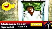 Comedy Spoofs from Malegaon  Aparichit Spoof Aprachit   Scene 11