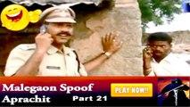 Comedy Spoofs Malegaon|Aparichit Spoof Aprachit |Police Closes on Aprachit |Scene 21| Eng subtitles