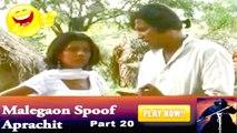 Comedy Spoofs Malegaon   Aparichit Spoof Aprachit   Aprachit Vs Corruption   Scene 20   Eng subtitles