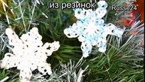 Снежинка из резинок - ёлочная игрушка - радужки - идея новогоднего подарка