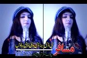 Tasra Mi Meena Da Da Khabara Speena Da Pashto Afghan Hits Vol 7 2015