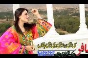 Zama Afghan Watana Pashto Afghan Hits Vol 7 2015